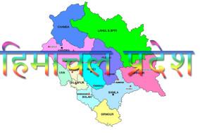हिमाचल के लाहौल स्पीति जिले की सीमा पर जम्मू-कश्मीर पुलिस का कब्जा