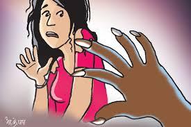 घरेलु हिंसा
