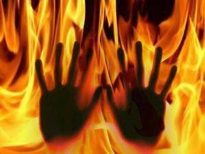 मकान में आग से चार लोगों की मौत