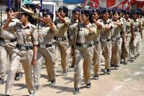 पुलिस कांस्टेबल की भर्ती