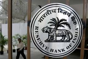 RBI ने 0.25% बढ़ाया रेपो रेट, EMI और बैंकों से कर्ज लेना होगा और महंगा