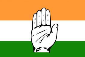 ऑनलाइन उद्धघाटन मात्र राजनीतिक स्टंट: कांग्रेस