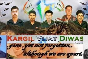 विजय दिवस: कारगिल शहीदों को शत-शत नमन