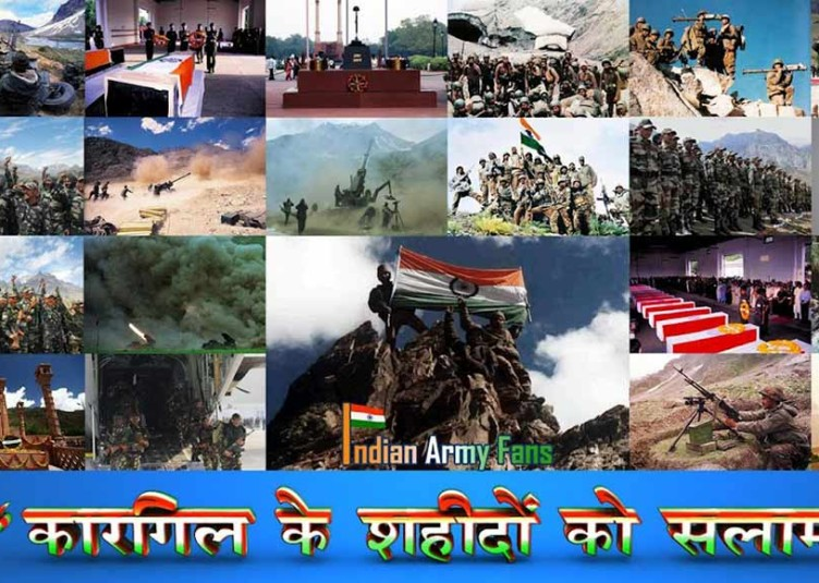 भारतीय जनता युवा मोर्चा ने मनाया कारगिल विजय दिवस