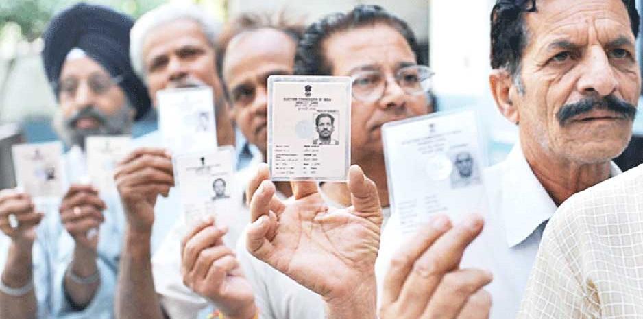 मतदान के लिए फोटो पहचान पत्र अनिवार्य