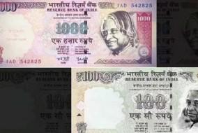 भारतीय मुद्रा 'रुपयों' पर अब दिखेंगे एपीजे अब्दुल कलाम ?