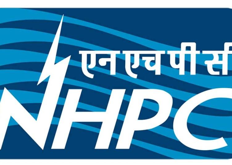"""""""एनएचपीसी""""...... प्रगति के पथ पर बढ़ते क़दम"""