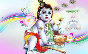 कृष्ण जन्माष्टमी भगवान श्रीकृष्ण का जन्मोत्सव