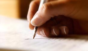हिमाचल: 12वीं कक्षा के भूगोल विषय की परीक्षा तिथि घोषित