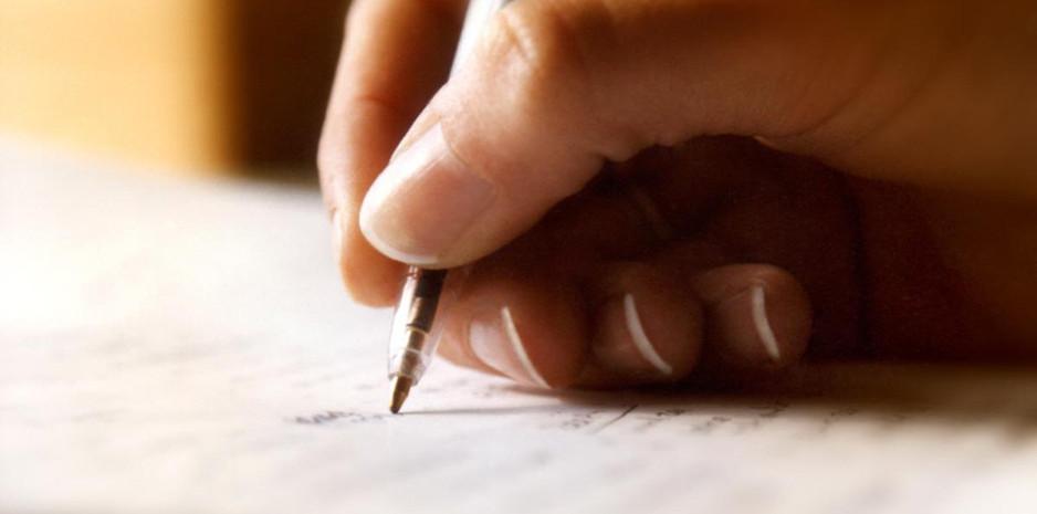 आधार, पेन संख्या व फॉर्म 60 करा सकते हैं 31 मार्च 2018 जमा
