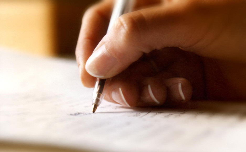हिमाचल: आरक्षियों (सीटीसी) की लिखित परीक्षा 22 दिसम्बर को