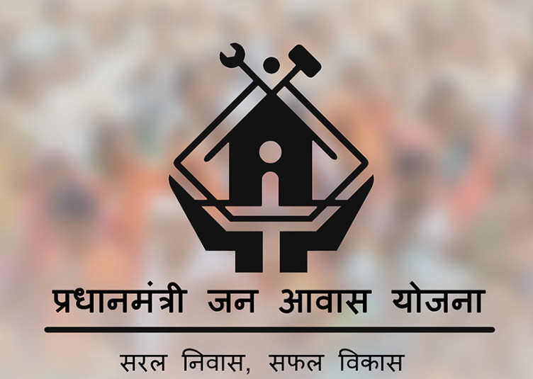 प्रधानमंत्री आवास योजना (ग्रामीण) के तहत मार्च, 2019 तक एक करोड़ घरों का निर्माण कार्य होगा पूरा