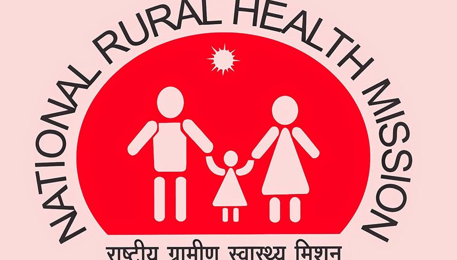 स्वास्थ्य विभाग लेबर रूम के स्टाफ को बनाएगा दक्ष, गंभीर गर्भावस्था से निपटने का दिया जाएगा प्रशिक्षण