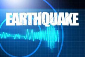 हिमाचल में भूकंप के झटके