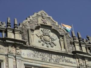 1860' के तहत 'भारतीय उच्च अध्ययन संस्थान सोसायटी' का पंजीकरण करके, तत्पश्चात 'राष्ट्रपति निवास' से इस भवन को 'भारतीय उच्च अध्ययन संस्थान' का अस्तित्व मिला।