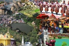 धार्मिक स्थलों के भ्रमण हेतु आरंभ की गई देवभूमि दर्शन के तहत आवेदन की अंतिम तिथि 15 फरवरी, 2019