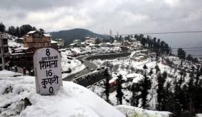 हिमाचल: 20 और 21 को बर्फबारी, बारिश व ओलावृष्टि की संभावना
