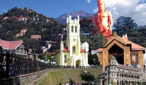 हिमाचल पर्यटन विकास निगम ने पर्यटकों के लिए जारी किए कई लुभावने पैकेज