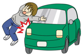 ऊना: तेज रफ्तार कार ने घायल किए 9 लोग