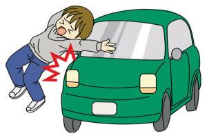 वाहन दुर्घटना मुआवजा व नुक्सान की क्षतिपूर्ति  के लिए पिटीशन दायर की प्रक्रिया