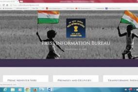 एनडीए सरकार के दो वर्ष पूरा होने पर पीआईबी ने किया विशेष वेबपेज लॉंच