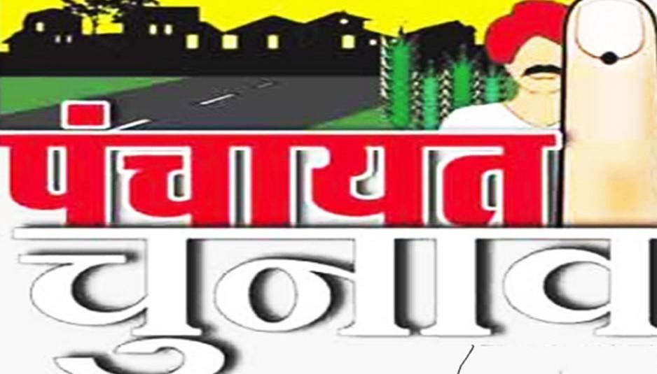 शिमला: पंचायती राज चुनाव के लिए मतदाता सूची तैयार