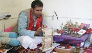 कुंडलिनी के विषय में जानकारी दे रहे कालयोगी आचार्य महेंद्र कृष्ण शर्मा
