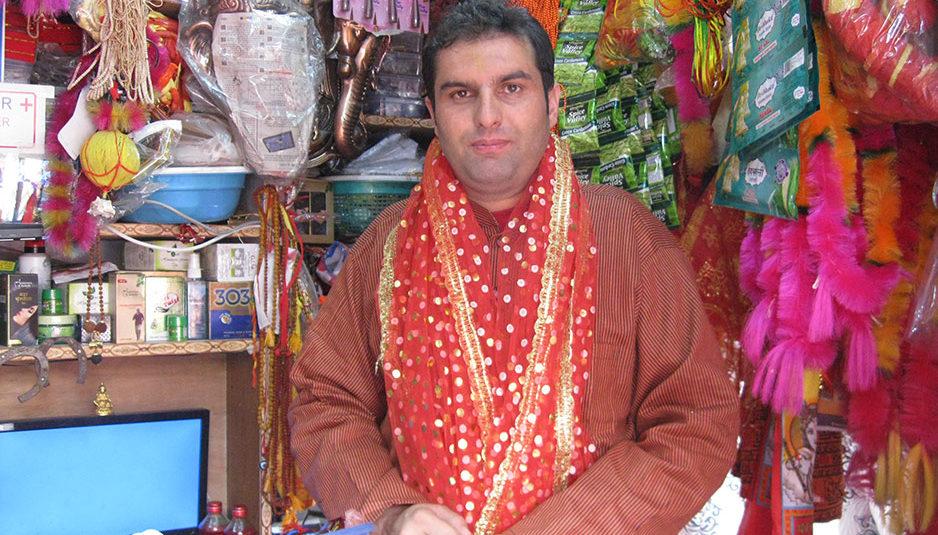 आचार्य महिंदर कृष्ण शर्मा