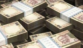 """भारतीय अर्थव्यवस्था पर """"काले धन"""" का प्रभाव"""