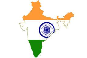 नीदरलैंड में 26 जनवरी से लेकर 27 मार्च तक भारत महोत्सव