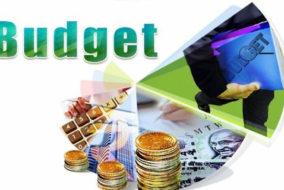 राज्य बजट तैयार करने की प्रक्रिया शुरू, वित्त वर्ष 2017-18 के बजट के लिए सुझाव आमंत्रित