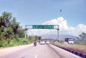 राजमार्ग क्षेत्र के लिए सात लाख करोड़ रुपये निवेश की आवश्यकता
