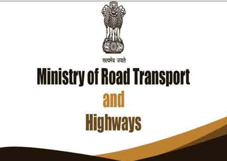 दुर्घटनाओं की सूचना के लिए सड़क यातायात मंत्रालय का नया प्रारूप
