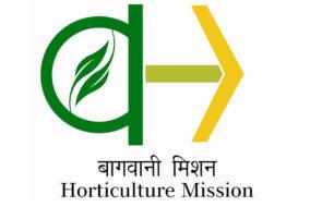 प्रदेश सरकार द्वारा किसानों को गत चार वर्षों में उपकरणों पर 2125 लाख रुपये का उपदान प्रदान