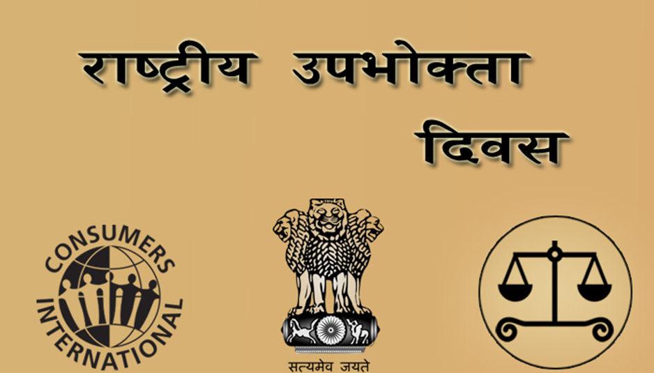 प्रदेश में कार्यरत सभी उचित मूल्य की दुकानों में शीघ्र हो जाएंगी इलैक्ट्रानिक मशीनें स्थापित : एम. सुधा