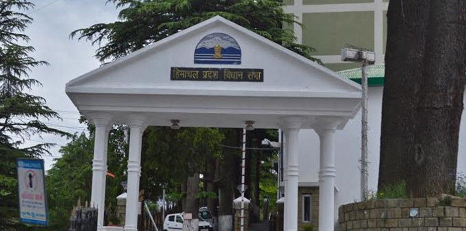 हिमाचल विधानसभा मानसून सत्र : पहले दिन तपा सदन