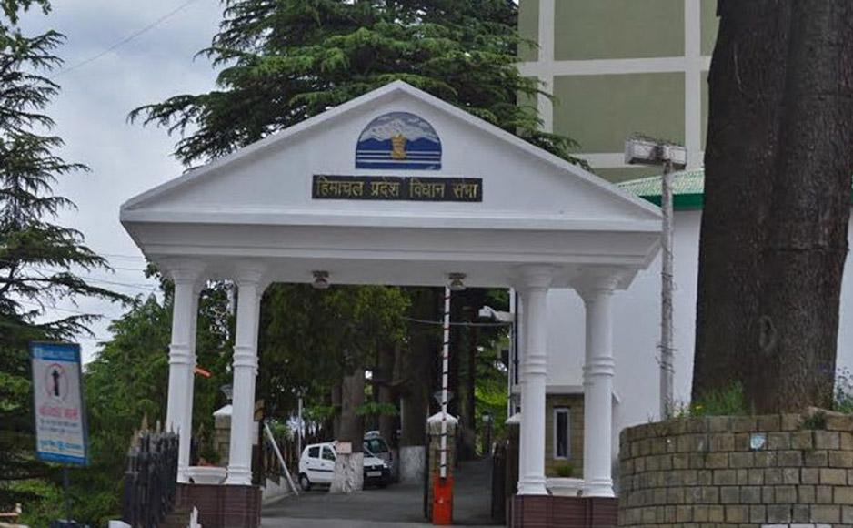 सदन में उठा बीपीएल का मुद्दा, पंचायती राज मंत्री बोले: सरकार का ध्येय गरीब मुक्त हिमाचल