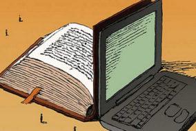 23 से 31 अक्तूबर तक आयोजित की जाएगी विभागीय परीक्षा