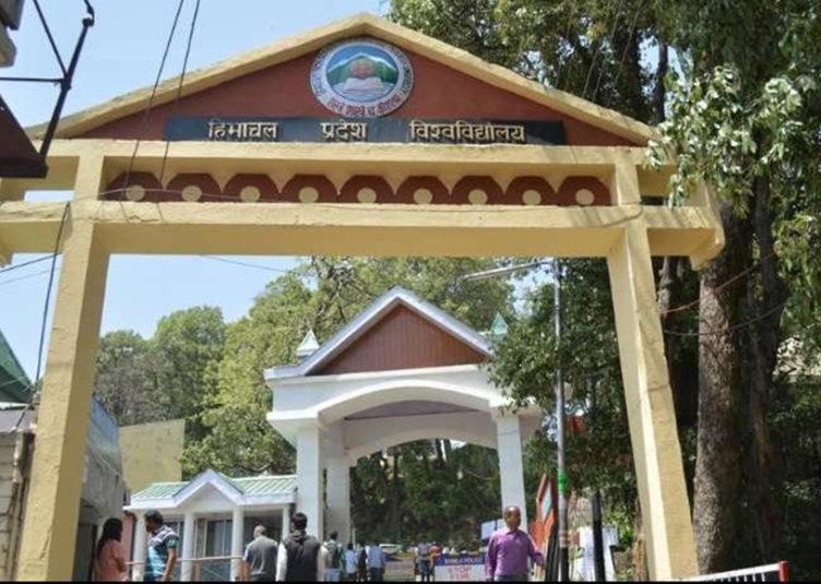 हिमाचल प्रदेश विश्वविधालय पर पीएचडी प्रवेश में धांधली के आरोप
