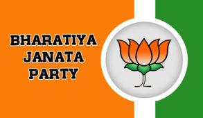 कांग्रेस की अंदरूनी लड़ाई उसे ले डूबेगी: भाजपा