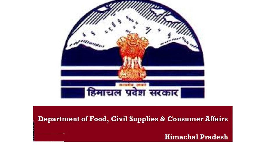 हिमाचल: आयकर दाताओं को आटा-चावल पर मिलने वाली सब्सिडी पुनः बहाल