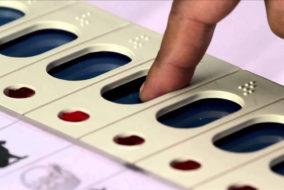 कर्नाटक चुनाव परिणाम LIVE: