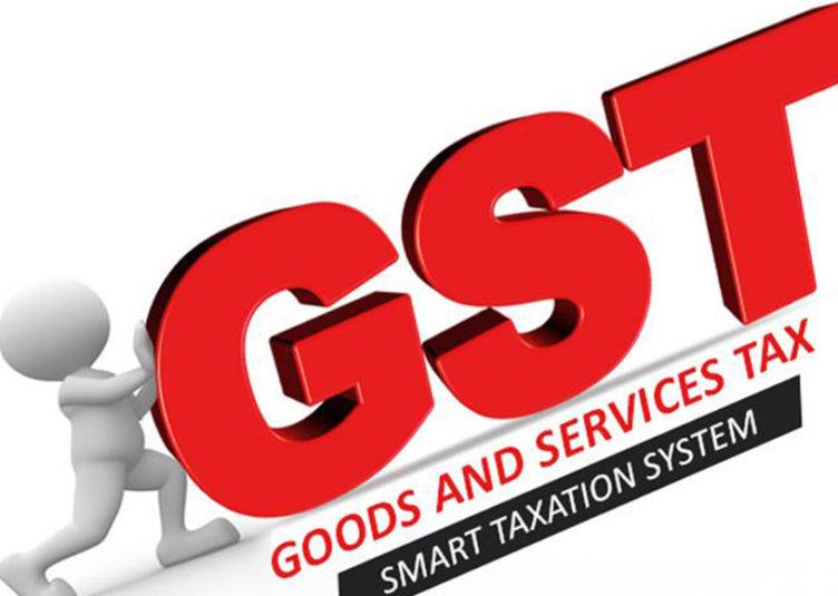 छोटे कारोबारियों के लिए जीएसटीआईएन अनिवार्य नहीं