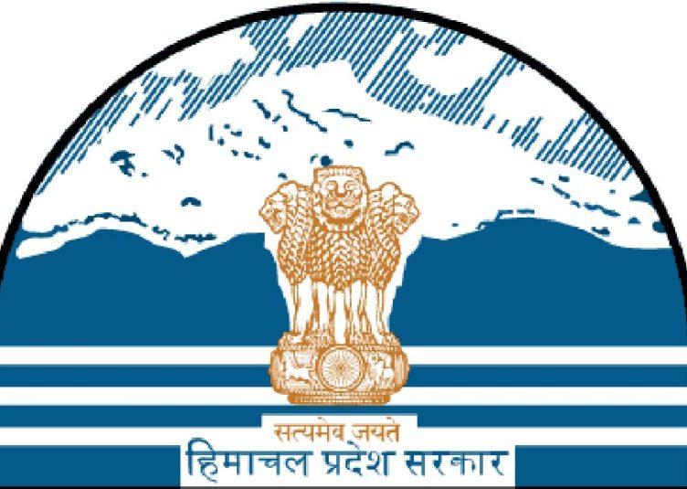 हिमाचल लोकसभा चुनाव: नौ नामांकन रद्द, अब 46 उम्मीदवार चुनाव मैदान में