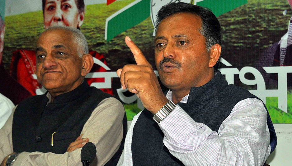 मुख्यमंत्री को नाम बदलने की बजाय मंडी की सूरत बदलनी चाहिए : प्रदेश कांग्रेस
