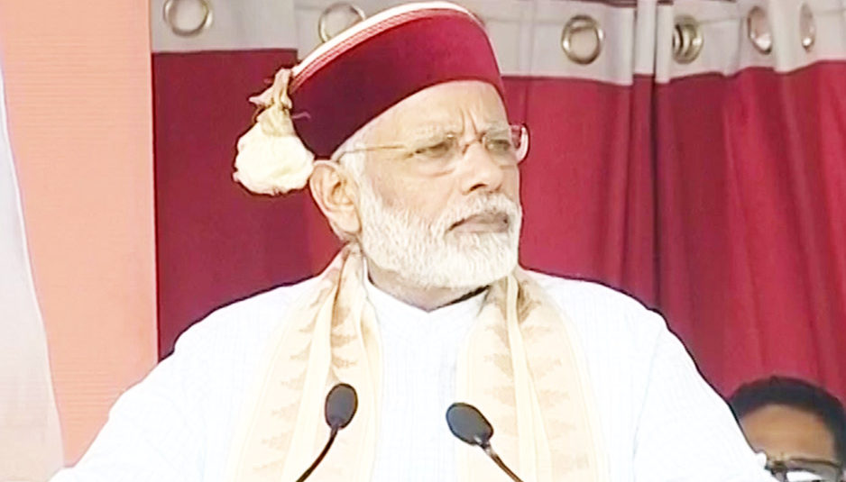 प्रधानमंत्री मोदी 27 दिसंबर को आ सकते हैं कांगड़ा