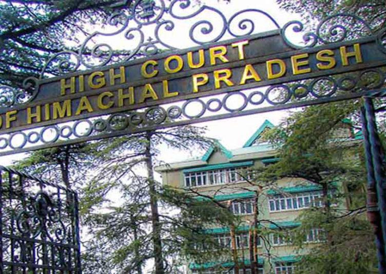 हिमाचल: हाईकोर्ट ने सीबीआई को सौंपी पटवारी परीक्षा की जांच