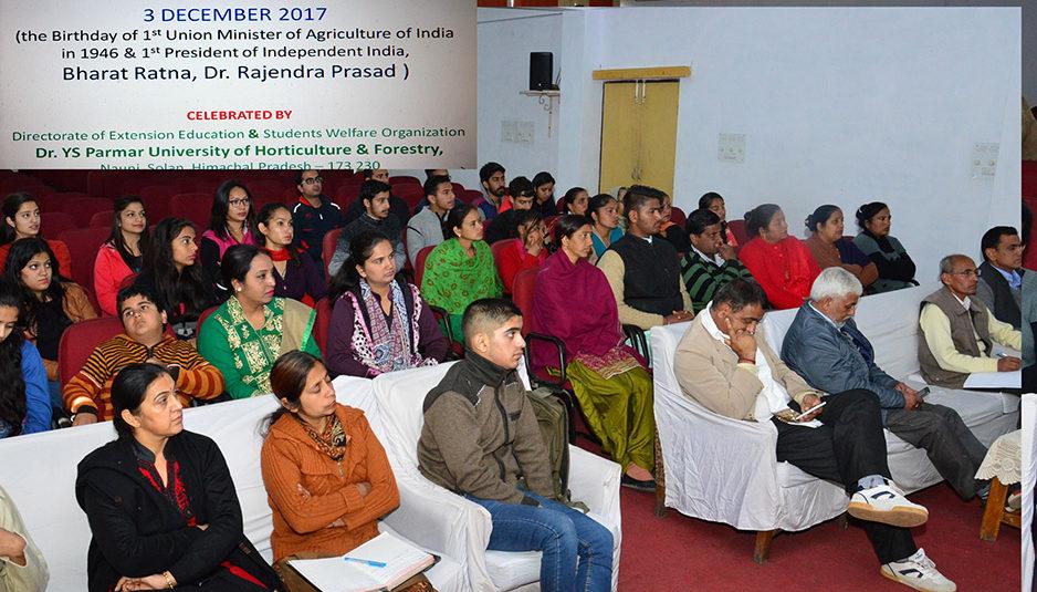 नौणी विवि ने कृषि शिक्षा दिवस पर लोगों को कृषि के माध्यम से स्वरोजगार के लिए किया प्रेरित