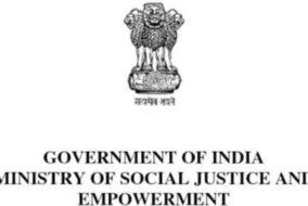सामाजिक न्याय और अधिकारिता मंत्रालय के बजट आवंटन में 12.10 प्रतिशत की वृद्धि
