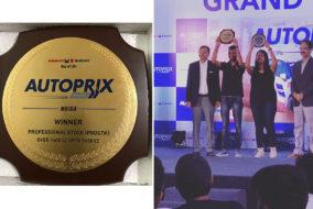मारुति सुजुकी ऑटोप्रिक्स नॉन-चैम्पियनशिप में शिमला के वरुण चावला ने हासिल किया पहला स्थान